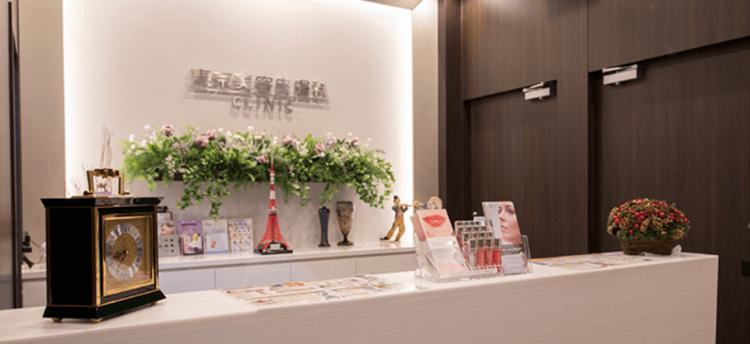 東京美容皮膚科クリニックの院内風景