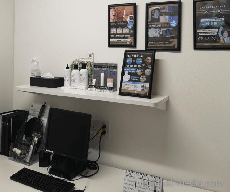 ゴリラクリニックの診察室