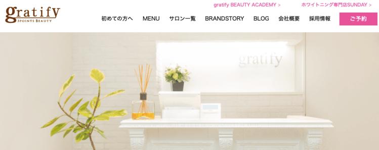 gratify梅田店の院内風景